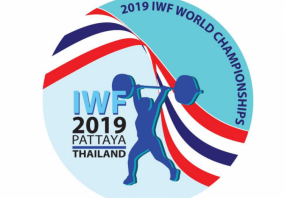 The Regulation of 2019 IWF World Championships are available